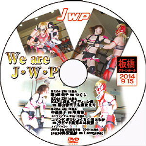 JWP女子プロレス
