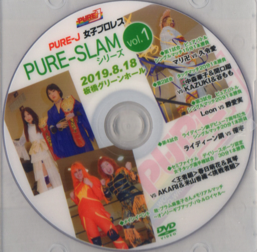 PURE−J女子プロレス