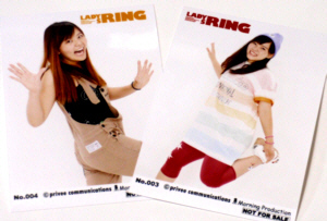 LADYS RING VOL.6